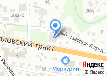 Компания «NAM CITY» на карте