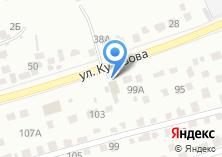 Компания «Royal Auto» на карте
