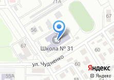 Компания «Федерация Ушу Алтайского края» на карте