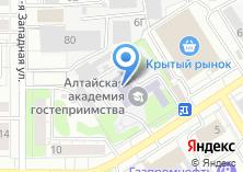 Компания «Барнаульский техникум сервиса и дизайна одежды» на карте