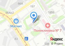 Компания «Городская поликлиника №7» на карте