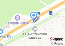 Компания «Алтайский садовод» на карте