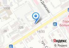 Компания «СПРИНТ-ПЛЮС» на карте