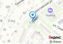 Компания «Почтовое отделение №53» на карте