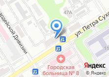 Компания «Алтайские носки фирменный магазин» на карте
