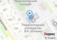 Компания «Барнаульский государственный педагогический колледж» на карте