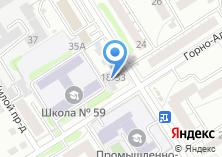 Компания «Алтай-Кальцит» на карте