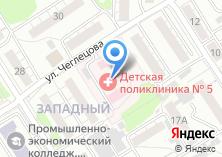 Компания «Городская детская больница №5» на карте