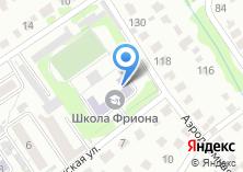 Компания «СДЮШОР №3» на карте