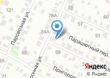 Компания «Бытовой сервис» на карте