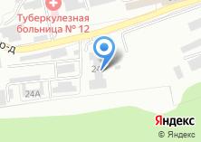 Компания «Следственный изолятор №3» на карте