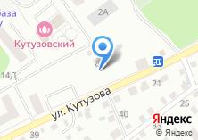 Компания «Отрада» на карте