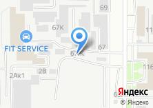 Компания «РИАТОМ» на карте