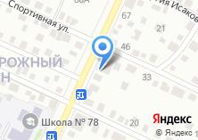 Компания «Шиномонтажная мастерская на проспекте Коммунаров» на карте