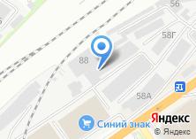 Компания «АлтайМрамор» на карте