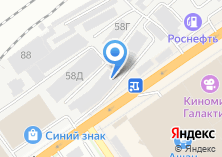 Компания «Агро Алтай» на карте