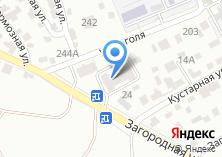 Компания «Алекс-Сервис» на карте