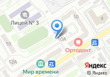 Компания «Айсель» на карте