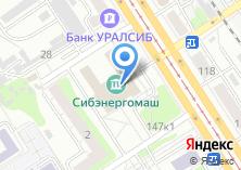 Компания «Ателье Кожаный фасон» на карте