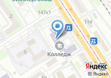 Компания «Алтайский государственный колледж» на карте
