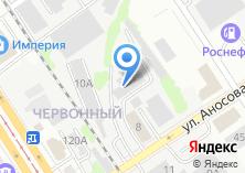 Компания «Автосалон» на карте