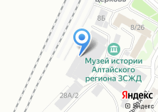 Компания «Управление специальной связи» на карте
