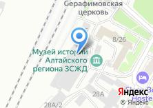 Компания «Багажное отделение» на карте