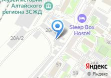 Компания «Алтайское Линейное Управление МВД России на транспорте» на карте