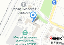 Компания «Западно-Сибирская железная дорога» на карте