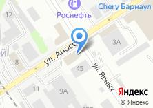 Компания «АЕ» на карте