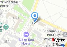 Компания «Алтайское агентство фирменного транспортного обслуживания» на карте
