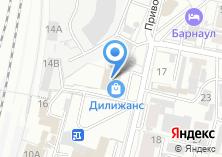 Компания «Спецобъединение группа компаний» на карте