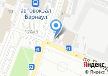Компания «У вокзала» на карте