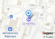 Компания «Алтайполиграфсервис» на карте