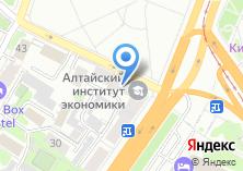 Компания «Ассоциация юристов г. Барнаула» на карте