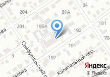 Компания «Центр детского творчества Центрального района» на карте