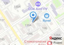 Компания «Общежитие АлтГПА» на карте
