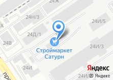 Компания «Сатурн-Барнаул оптово-розничная компания» на карте