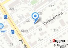 Компания «Магазин салютов и фейерверков» на карте