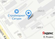 Компания «Алтайский Газобетон» на карте