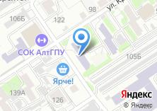 Компания «Мастерская по ремонту обуви и изготовлению ключей на ул. Крупской» на карте