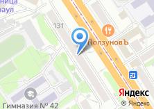 Компания «Алтайский Заказчик» на карте