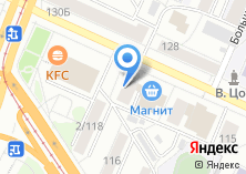 Компания «Агентство иностранных языков» на карте
