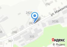 Компания «Барнаульский дрожжевой завод» на карте