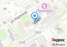 Компания «Участковый пункт полиции Отдела полиции №1 УВД по г. Барнаулу» на карте