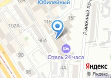 Компания «Кондитерский цех» на карте