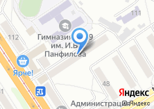 Компания «Доверие управляющая компания» на карте