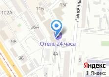 Компания «Отель 24 часа» на карте