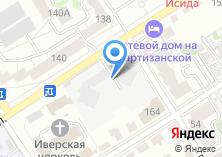 Компания «Алтика» на карте