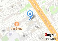 Компания «Ками-Алтай» на карте